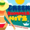 Greek Summer Hits 2014 thumbnail