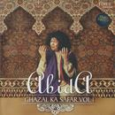 Ghazal Ka Safar Vol. I thumbnail