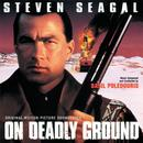 On Deadly Ground thumbnail