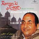 Ramzan Ki Azmat thumbnail