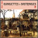 Guinguettes Et Bastringues, (1934 - 1948), Vol. 2 thumbnail