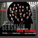 Gershwin: Works thumbnail