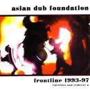 Frontline: Rareities And Remixes thumbnail