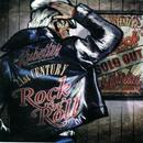 21st Century Rock 'n' Roll thumbnail