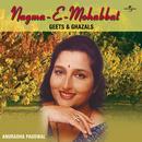 Nagma-E-Mohabbat thumbnail