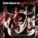 When Evil Speaks (Deluxe) thumbnail