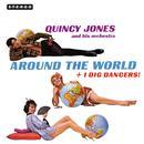 Quincy Jones' Rarity Collection:  Bossa Nova U.S.A. (Remastered) thumbnail