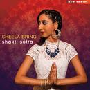 Shakti Sutra thumbnail