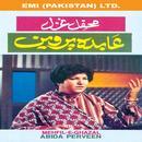 Mehfil-E-Ghazal Abida Parveen thumbnail