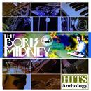 Hits Anthology thumbnail