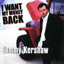 I Want My Money Back thumbnail