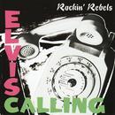 Elvis Calling thumbnail