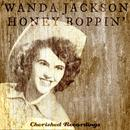 Honey Boppin' thumbnail
