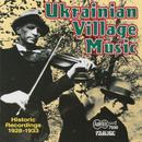 Ukrainian Village Music thumbnail