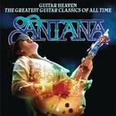 Guitar Heaven: The Greatest Guitar Classics Of All Time (Deluxe Version) thumbnail