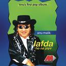 Lafda Ho No Jaye thumbnail