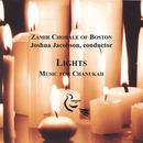 Lights - Music For Chanukah (Zamir Chorale Of Boston, Joshua Jacobson, Cond.) thumbnail