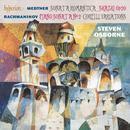 Medtner/Rachmaninov: Piano Sonatas thumbnail