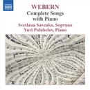 Webern: Complete Songs with Piano thumbnail