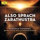 Richard Strauss: Also Sprach Zarathustra thumbnail