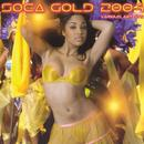 Soca Gold 2004 thumbnail