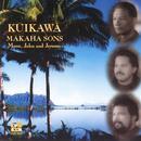 Kuikawa thumbnail