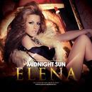 Midnight Sun (Single) thumbnail