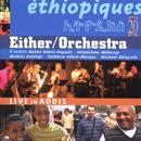 Ethiopiques, Vol. 20: Either/Orchestra Live in Addis thumbnail