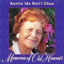 Memories Of Old Hawaii thumbnail