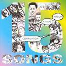 Kitsune Maison Compilation 15 (Deluxe Edition) thumbnail