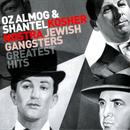 Oz Almog & Shantel - Kosher Nostra Jewish Gangsters Greatest Hits thumbnail