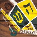Woody Guthrie's Happy Joyous Hanuka thumbnail
