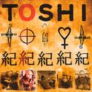 Toshi Reagon thumbnail
