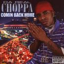 Comin Back Home (Explicit) thumbnail