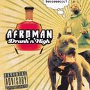 Drunk'n'High (Explicit) thumbnail