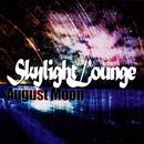Skylight Lounge thumbnail