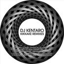 Kikkake Remixes thumbnail