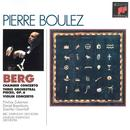 Berg: Chamber Concerto; Three Orchestral Pieces, Op. 6; Violin Concerto thumbnail