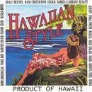 Hawaiian Style thumbnail