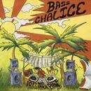 Bass Chalice thumbnail