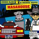 Masahouse (Explicit) thumbnail