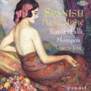 Spanish Piano Music: Turina, Falla, Mompou thumbnail
