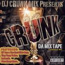 DJ Crunk Mix Presents Crunk Da Mix Tape (Explicit) thumbnail