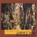Aortica Mor thumbnail