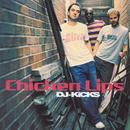DJ-Kicks: Chicken Lips thumbnail