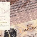 RU.Electronic Two: 13 Tracks Of Contemporary Russian Electronica thumbnail