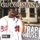 Trap House (Explicit) thumbnail
