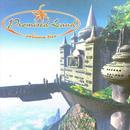 Promised Land, Vol. 2 thumbnail