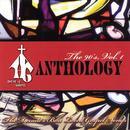 House Of Gospel Anthology - The 90'S Volume 1 thumbnail