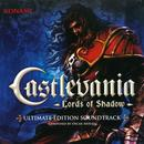Castlevania - Lords Of Shadow - Ultimate Edition Soundtrack thumbnail